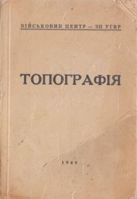 book-3534