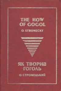 book-3536