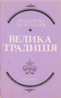 book-3537