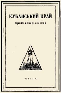 book-3538