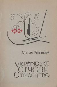 book-3540