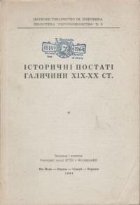 book-3542