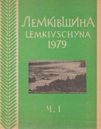 book-3544