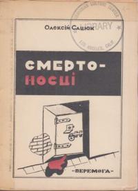 book-3546