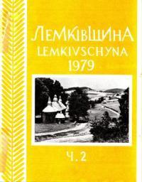 book-3547