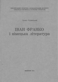 book-3550