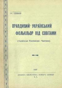 book-3555