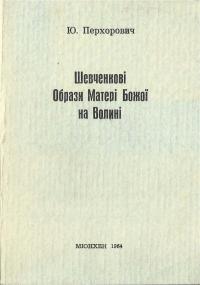 book-3556
