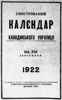 book-3559