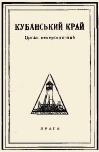 book-3560