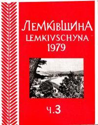 book-3561