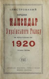 book-3564
