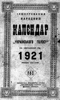 book-3565