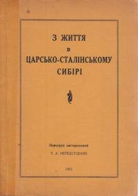 book-3567