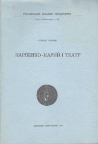 book-3568