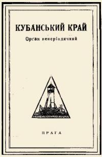 book-3569