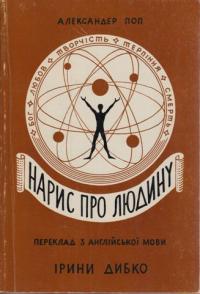 book-3572