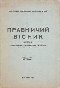 book-3580