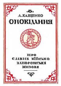 book-3582