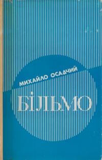 book-3586