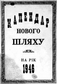 book-3588
