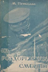 book-3589