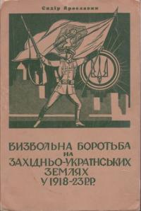 book-3590