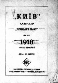 book-3591