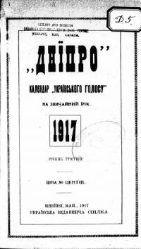 book-3592
