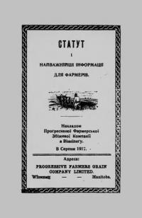 book-3596