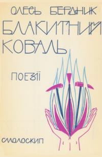 book-3597