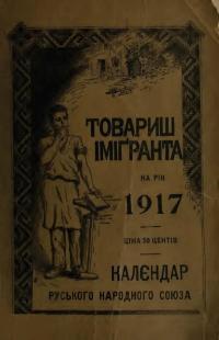 book-3599