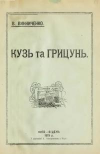 book-3600