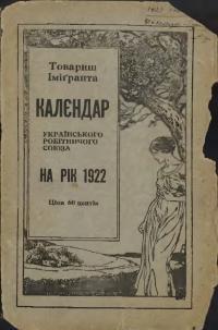 book-3601