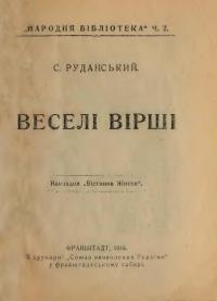 book-3602