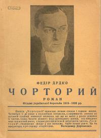 book-3603