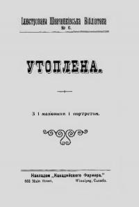 book-3607