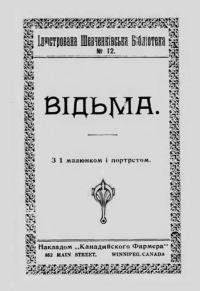 book-3608