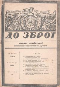 book-3609