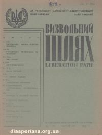 book-3613