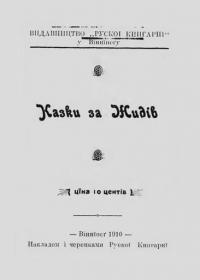 book-3616