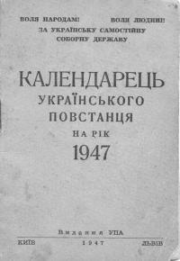 book-3617