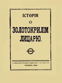 book-3619