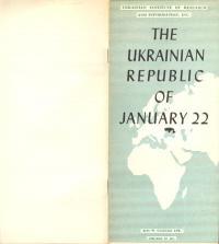 book-362