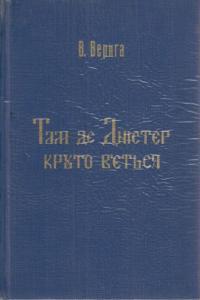 book-3620