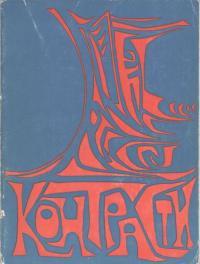book-3625