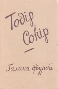 book-3626