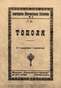 book-3627