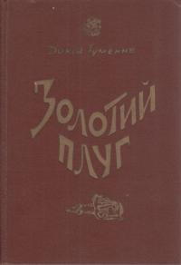 book-3629