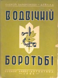 book-363